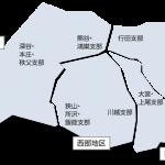 各支部の地域区分